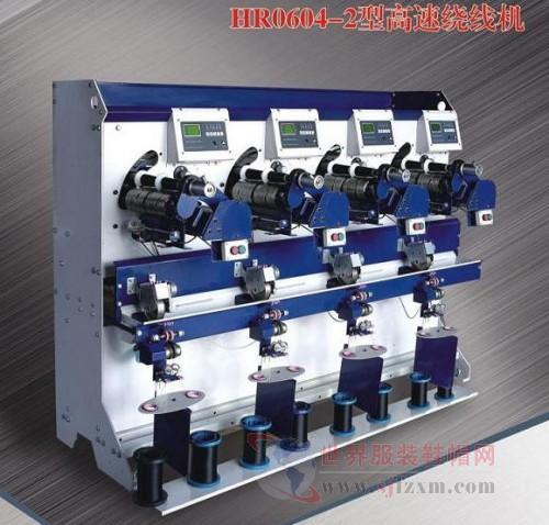 纺织机械高速绕线机 标准通过审定会召开