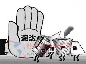pk拾走势技巧交流群