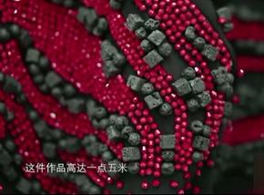 探索中国刺绣之路