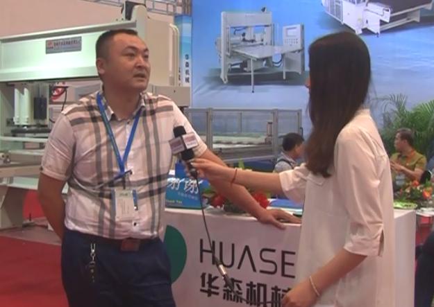 专访奥瑞数控科技有限公司宋总