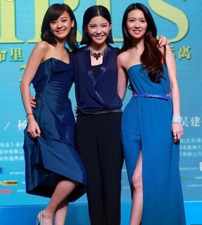 陈意涵领衔时尚造型 闺蜜装扮出席活动