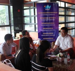 智能科技聚焦中国时尚上海和鹰携手商业文化成功举办高层研讨会