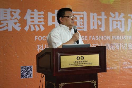 和鹰:智能科技给时尚产业带来的机遇
