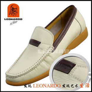 老人头(leonardo)浙江总代理