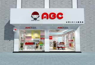 ABC童装招商
