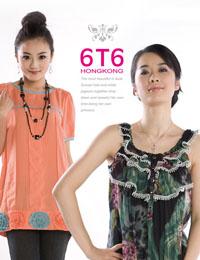 香港6T6服饰诚邀您的加盟