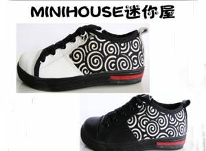 迷你屋minihouse