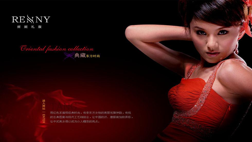 雷妮礼服2010火热招商中