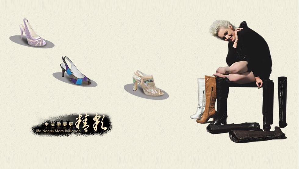 成都曼其尼鞋业有限公司