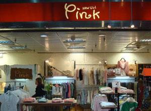 台湾PINK品牌