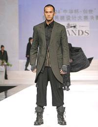 大杨创世男装品牌TRANDS(创世)