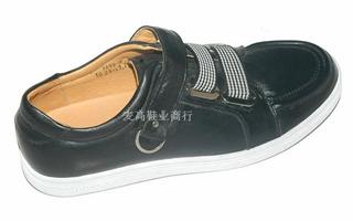 浙江麦高鞋业全国招商!