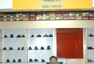麦高鞋业招商