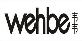 韦韦品牌职业女装向全国招商加盟共同创造财富