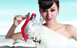 山西珍妮芳萱鞋业